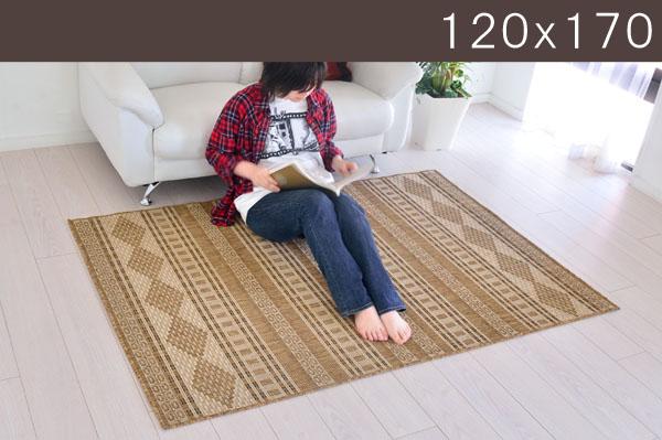 120×170