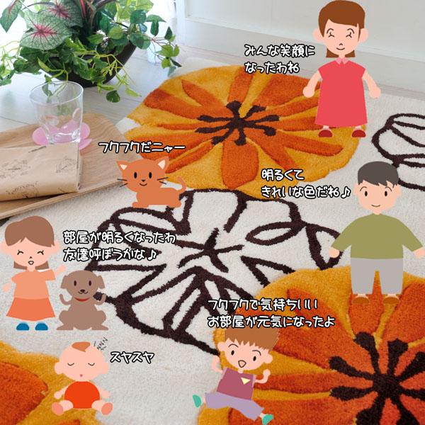 綺麗なオレンジフラワーラグマット。玄関マット、キッチンマット、ラグサイズをご用意!家中まるごとコーディネートができます!!さわやかな明るい色合いの北欧デザインが、毎日の疲れを癒してくれます♪オールシーズン使える、洗えるウォッシャブル対応ラグマットです♪