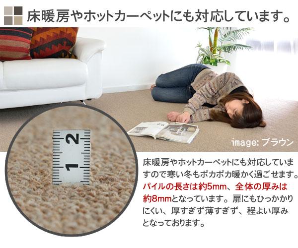 床暖房やホットカーペットの上にもお使いいただけます。