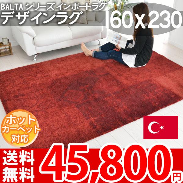 トルコ製 高品質 モダンデザインラグマット カーペット 豊富なラインナップでお気に入りのデザインがきっと見つかるはず♪
