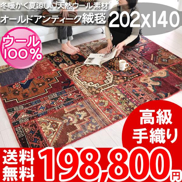 オールドアンティーク絨毯 手織り パッチワーク