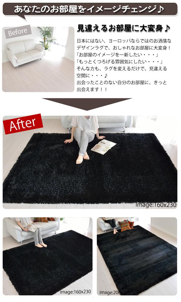 お部屋のイメージを一新したいという方に♪日本にはないヨーロッパならではのオシャレなデザインラグで、お部屋が大変身!!