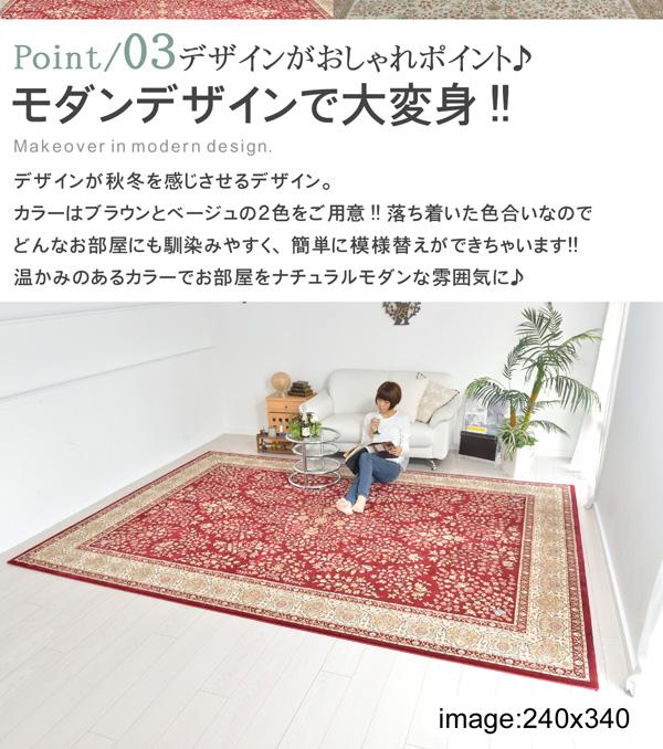 モダンデザインで大変身!!