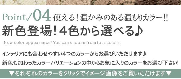 新色追加で4色から選べる!インテリアに合わせやすいカラー