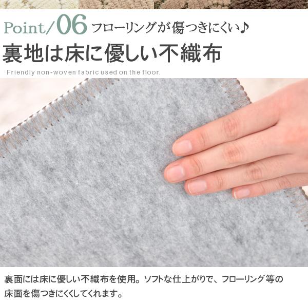 裏地は床にやさしい不織布