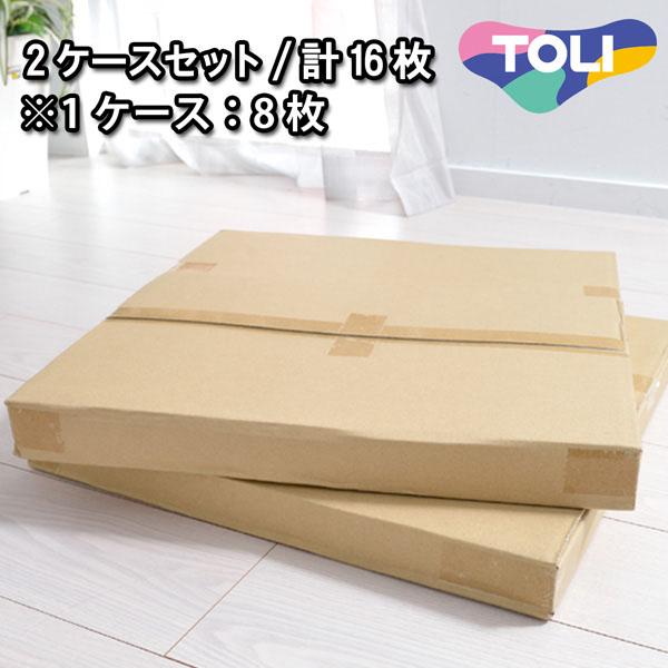 東リ 洗えるタイルカーペット 床暖OK!並べて置くだけ!簡単施工!