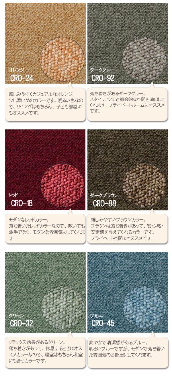 ナイロン繊維ならではの耐久性・撥水・防汚加工で長期間にわたる美しさの保持を実現 カラーラインナップも豊富